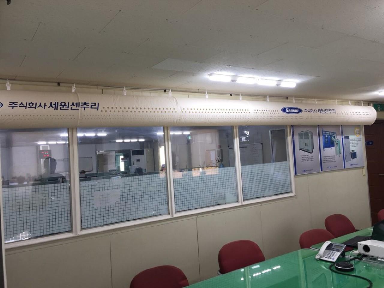 세원센추리 회의실