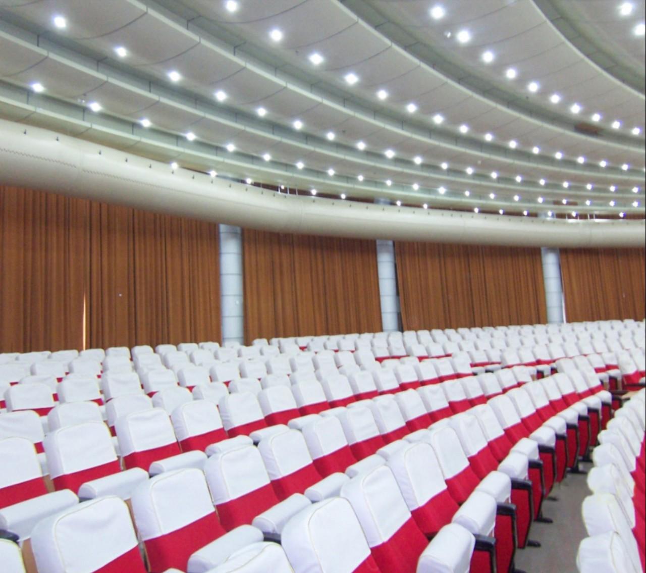 컨퍼런스홀
