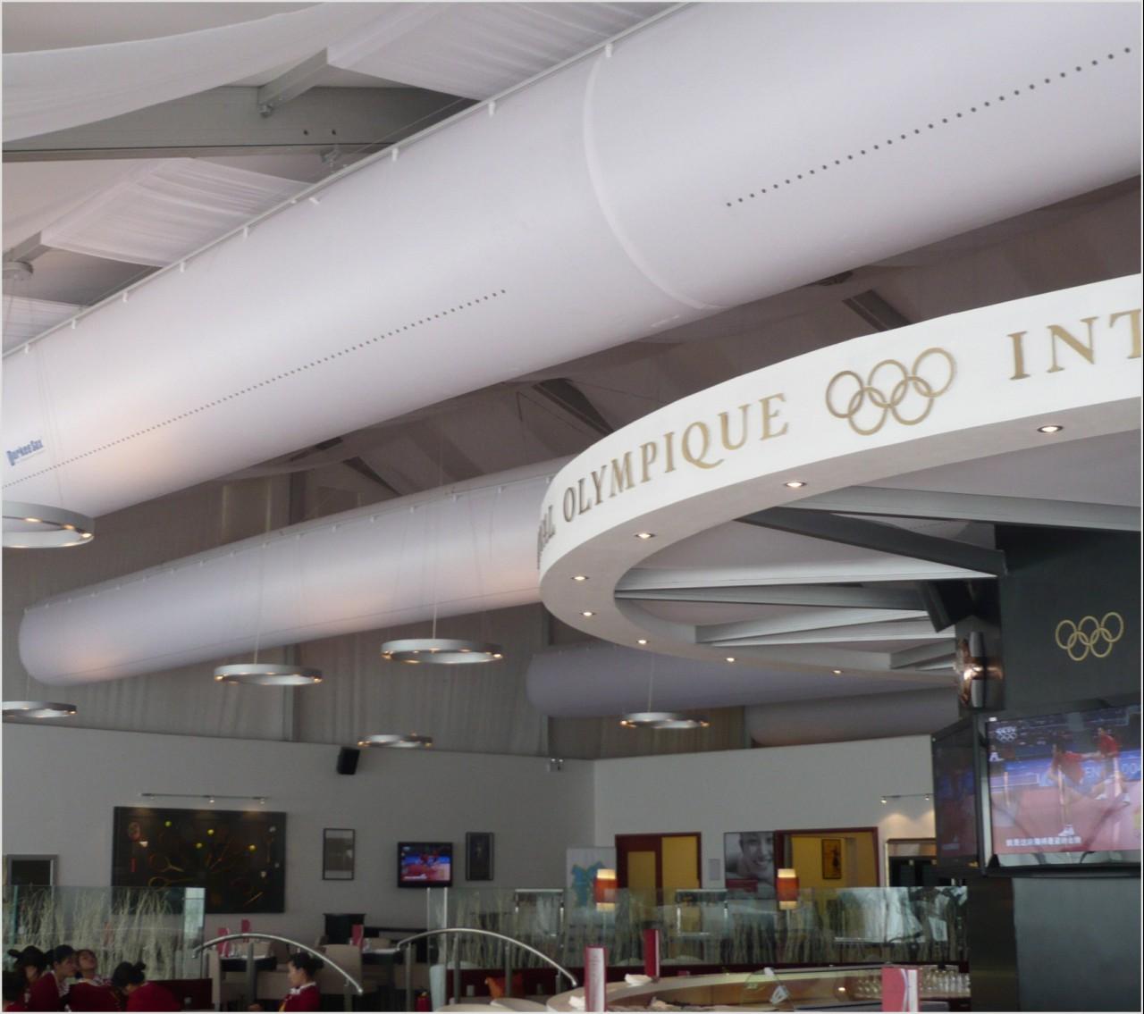 IOC 리셉션