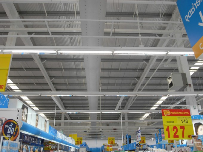 CARREFOUR (3)