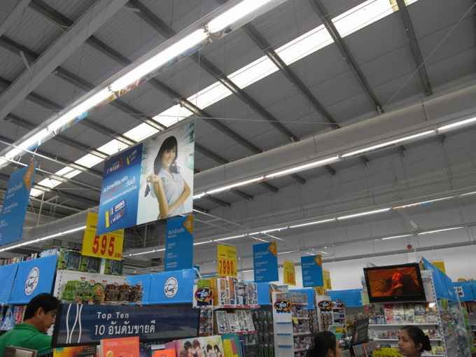CARREFOUR (4)